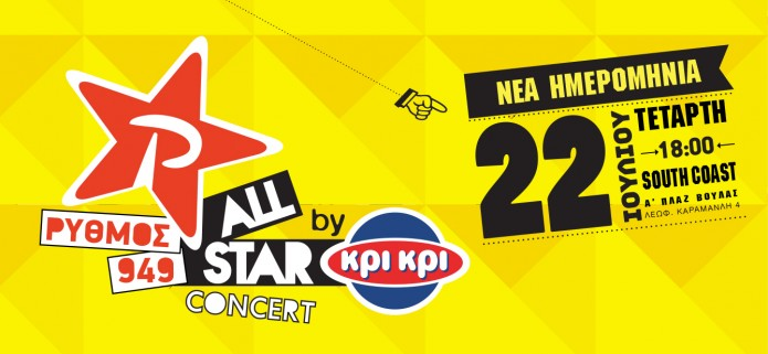 ALL_star_NEW_date