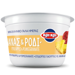 Kri Kri yogurt Pineapple Pomegranate